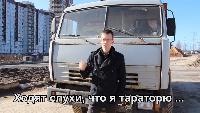 AcademeG Коммерческий транспорт Коммерческий транспорт - Камаз - 55111