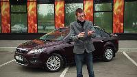 AcademeG Кредитотошноты Кредитотошноты - Тест драйв Ford Focus II 2.0 MT