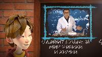 Академия Стекляшкина Сезон Серия 35