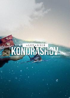 Смотреть Alexander Kondrashov онлайн