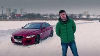 Антон Воротников Автомобили класса D Автомобили класса D - Jaguar XE S Тест-Драйв.