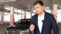 Антон Воротников Автомобили класса F Автомобили класса F - Audi A8 Тест-драйв.