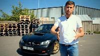 Антон Воротников Автомобили класса С Автомобили класса С - Subaru Impreza WRX STI. Тест-драйв.
