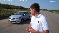 Антон Воротников Автомобили класса С Автомобили класса С - Toyota Corolla 2014 Тест-драйв.