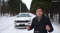 Антон Воротников Полноразмерные кроссоверы Полноразмерные кроссоверы - Jeep Grand Cherokee SRT 2014.