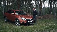 Антон Воротников Разное Разное - Lada Vesta Cross Sedan Тест-Драйв