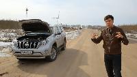 Антон Воротников Внедорожники Внедорожники - Toyota Land Cruiser Prado Тест-драйв.