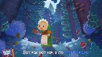 Буренка Даша Сезон-1 Жил-был у бабушки серенький козлик