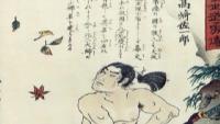 Цикл Неизвестная Планета Сезон-1 Марш тысячи самураев