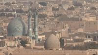 Цикл Неизвестная Планета Сезон-1 Неизвестный Иран. Серия 1