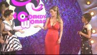 Comedy Woman Сезон 2 выпуск 11