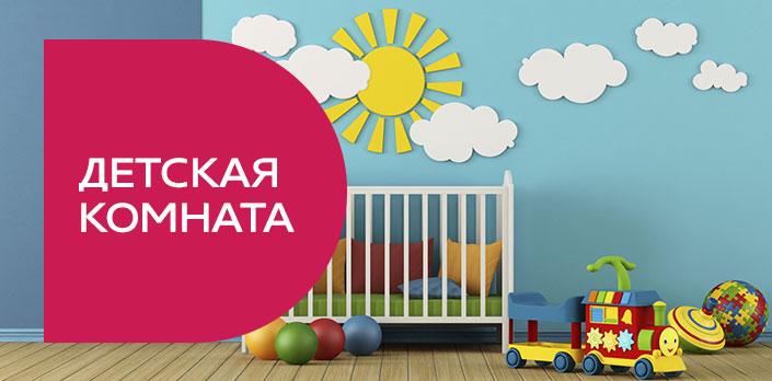 Смотреть Детская комната онлайн