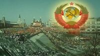 Гербы России Сезон 1 Государственный герб