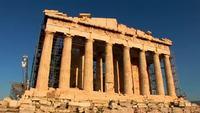 Города мира 1 сезон Афины