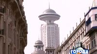 Города мира 1 сезон Китай