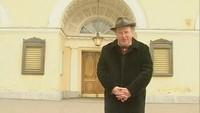 Городское путешествие 1 сезон Москва, Малый театр