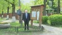 Городское путешествие 1 сезон Москва. Район Сокол