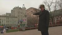 Городское путешествие 1 сезон Москва