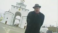 Городское путешествие 1 сезон Владимир