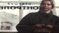 Гражданский иск Сезон 1 Серия 2