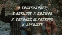 Хорезмийская легенда Сезон 1 Серия 1