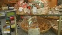 Иностранная кухня 1 сезон 43 выпуск