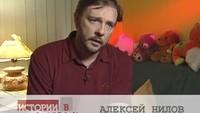 Истории в деталях 1 сезон 96 выпуск