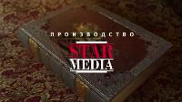 История Государства Российского Сезон 1 Серия 50