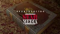 История Государства Российского Сезон 1 Серия 56