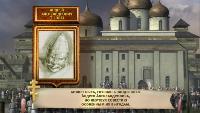 История Государства Российского Сезон-1 Великий Князь Дмитрий Александрович