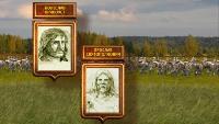 История Государства Российского Сезон-1 Великий Князь Владимир Мономах