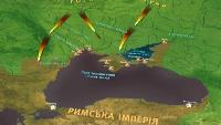 История Украины Сезон-1 Серия 2 (на украинском языке)