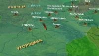 История Украины Сезон-1 Серия 42 (на украинском языке)
