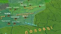 История Украины Сезон-1 Серия 58 (на украинском языке)