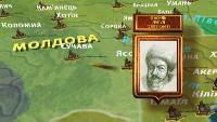 История Украины Сезон-1 Серия 90 (на украинском языке)