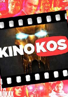 Смотреть KINOKOS онлайн