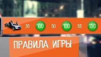 Козырная маршрутка Сезон Серия 23