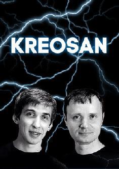 Смотреть KREOSAN онлайн