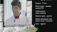 Кулинарный техникум 1 сезон 17 выпуск
