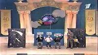 Высшая лига (2001) 1/4 - Четыре татарина - Музыкалка