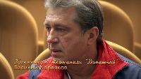 Легальный допинг Сезон 1 Серия 9