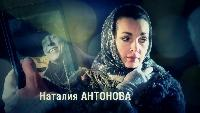 Метод Фрейда Сезон 2 Серия 10
