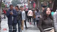Мировая прогулка: Китай (провинция Сычуань) Сезон-1 Серия 4