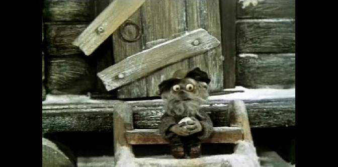 Смотреть Мультфильм Дядюшка Ау онлайн