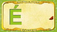 Мультипедия животных Французский алфавит Французский алфавит - La lettre E - l'Écureuil