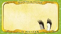 Мультипедия животных Французский алфавит Французский алфавит - La lettre P - le Pélican