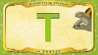Мультипедия животных Французский алфавит Французский алфавит - La lettre T - la Tortue