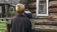 Незаметная Россия Сезон Серия 2