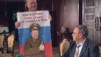 Одна за всех Президент Иванова Год женщины