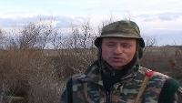 Подводные просторы России Сезон-1 Ахтуба